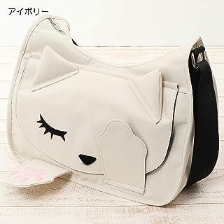 Osumashi Pooh Chan [Choose Color] Peekaboo. Cat Series Shoulder Bag (Ivory(P161114-19))