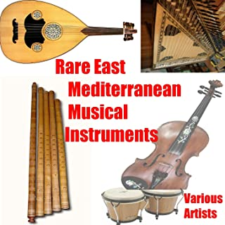 Rare East Mediterranean Musical Instruments