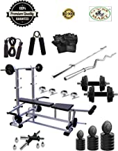 GYM MART Combo 40 KG Rubber Plate 8 in 1 Bench (Silver Color and Powder Coated Bench) + 3FT CURL Rod + 5FT Plain Rod + Gym Accessories