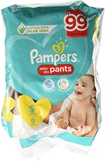 Pampers New Diapers Pants, Small (9 Count)