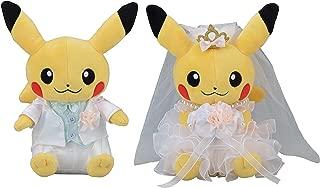 ポケモンセンターオリジナル ぬいぐるみ ペアピカチュウ Precious Wedding