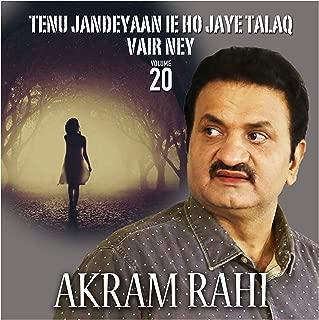Tenu Jandeyaan Ie Ho Jaye Talaq Vair Ney, Vol. 20