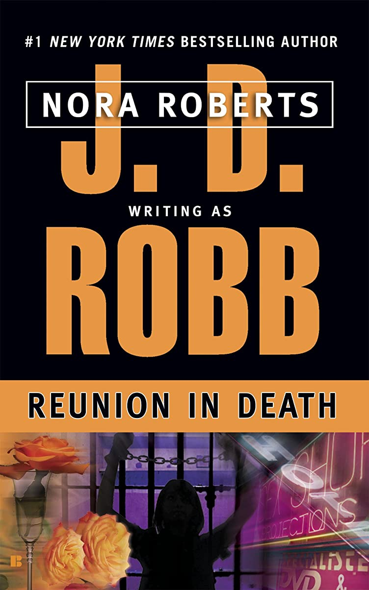 ヒョウ願う舞い上がるReunion in Death (In Death, Book 14)