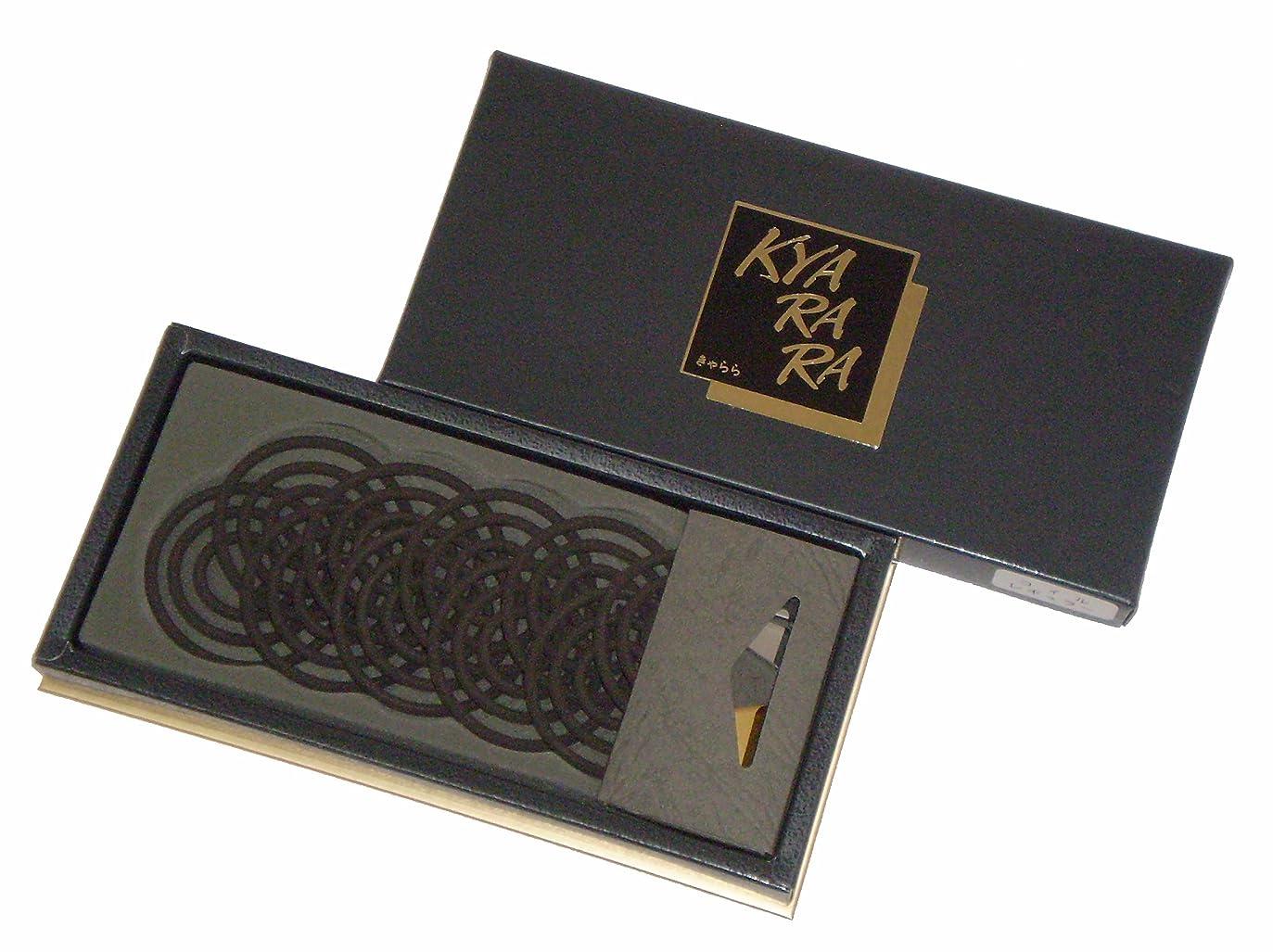 配置気楽なヘビー玉初堂のお香 キャララ コイルレギュラーセット #5234