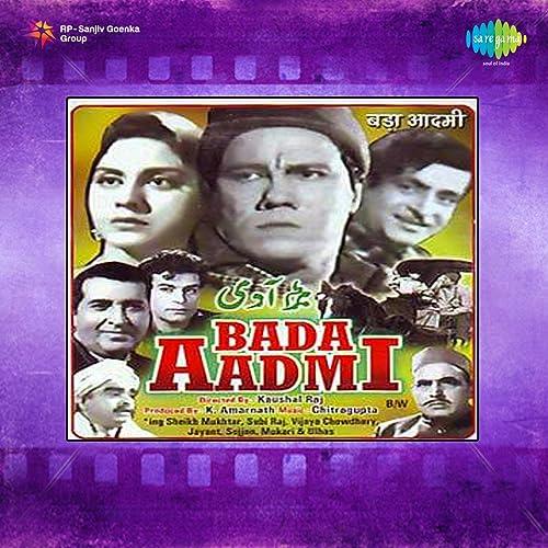 Zara Sambhaliye Adayen Aapki