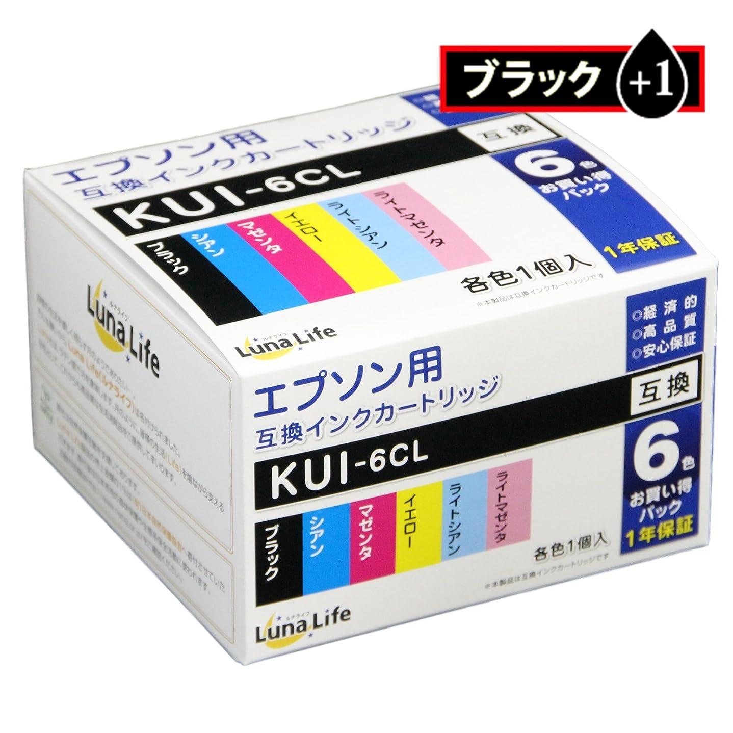 ペチコートバン交換可能エプソン用 互換インクカートリッジ EPSON KUI-6CL ブラック1本おまけ付き クマノミ 安心の1年保証 Luna Life ルナライフ EPSON LN EP KUI/6P BK+1