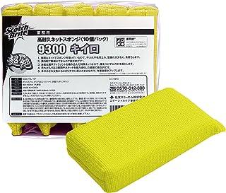 3Mスコッチブライト 業務 HACCP 高耐久ネットスポンジ 9300 YEL 10P