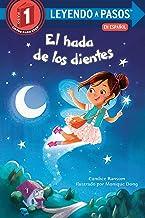 El hada de los dientes (Tooth Fairy's Night Spanish Edition) (Step into Reading)