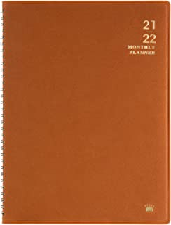 "2021-2022 Monthly Planner - Jul 2021 - Dec 2022, Monthly Calendar/Planner 2021-2022 with Faux Leather, 8.86"" x 11.4"", 15 N..."