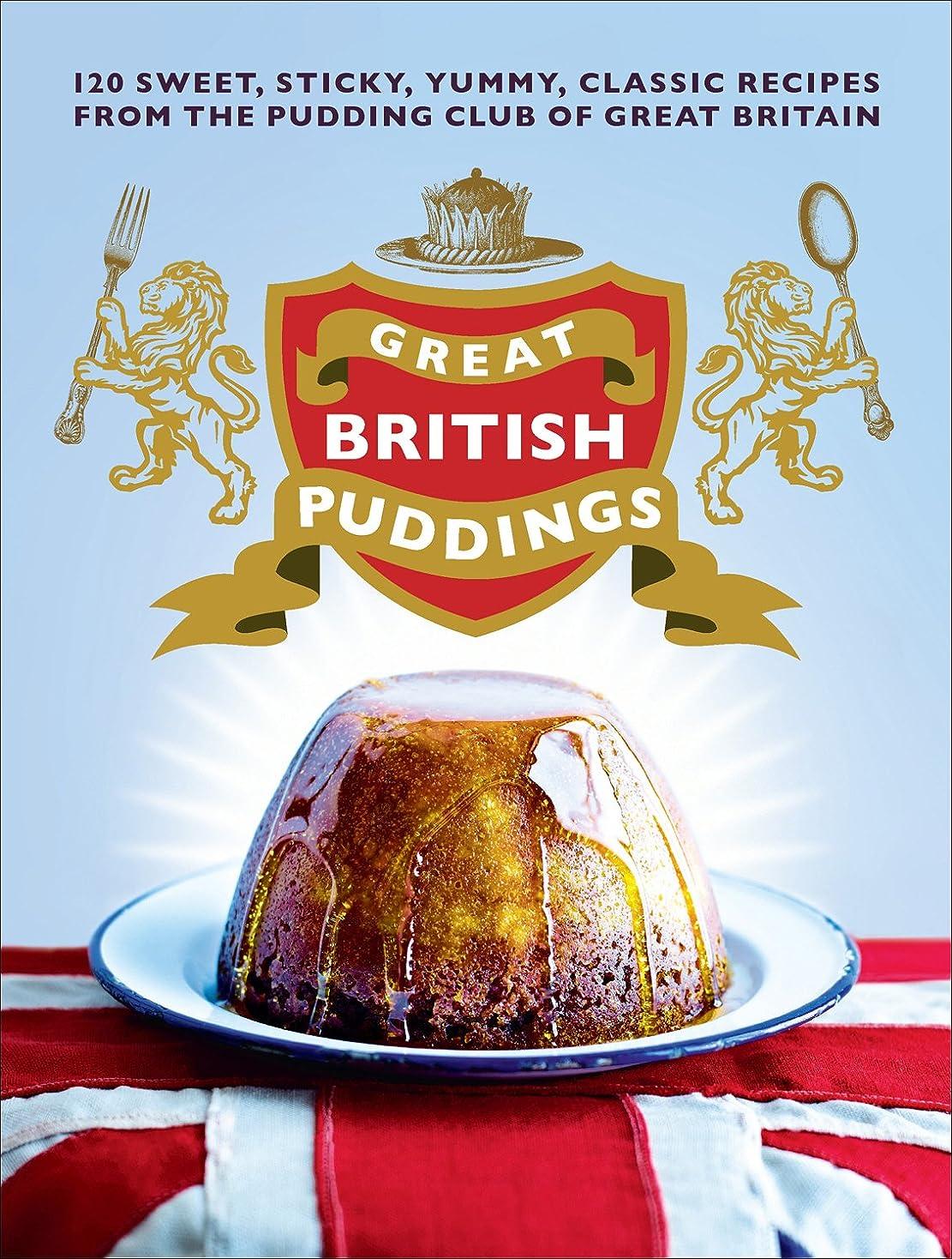苗うまくいけばがっかりするGreat British Puddings (English Edition)