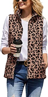 SySea Womens Leopard Quilted Padded Vest Stand Collar Zip Lightweight Gilet Outwear with Pockets