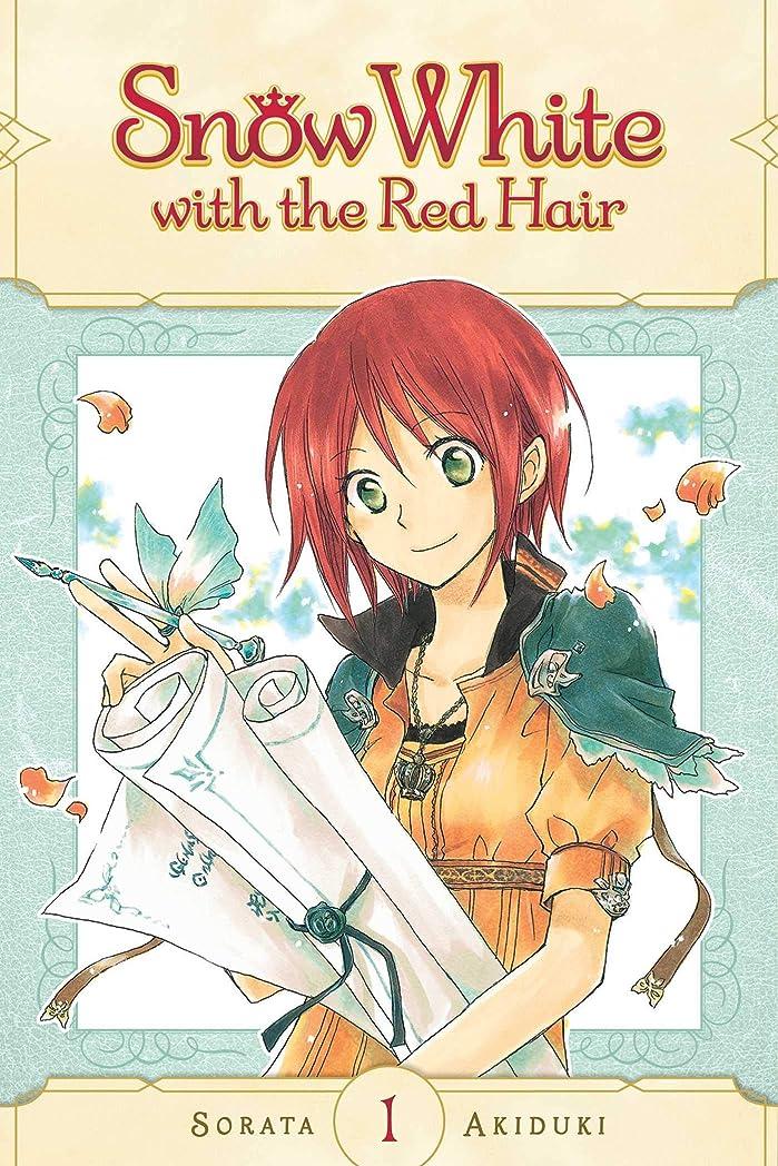 デコラティブ費やす前売Snow White with the Red Hair, Vol. 1 (1)