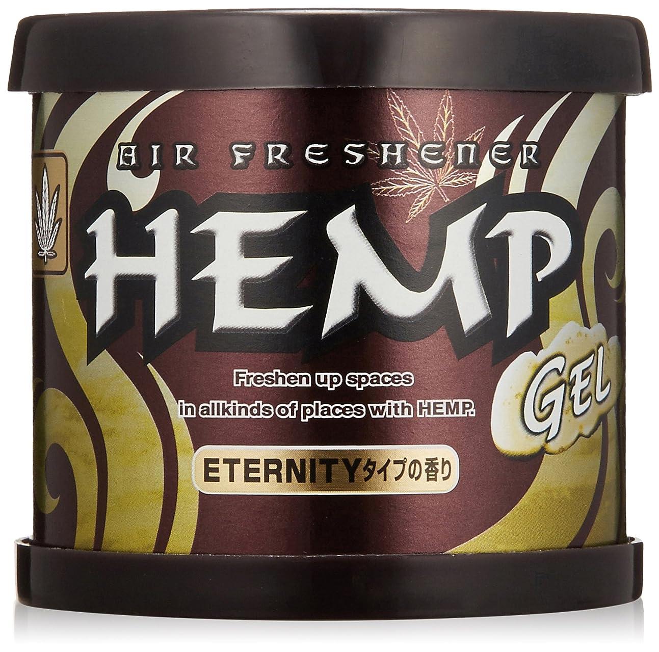 水星王族マナーヘンプ 消臭 芳香剤 フレグランスジェル エターナルサンシャイン 80g OA-HEG-1-4