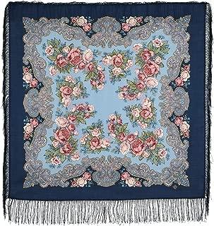 Pavlovo Posad Russian Shawl Pashmina Scarf Wrap Blue 100% Wool 35x35''