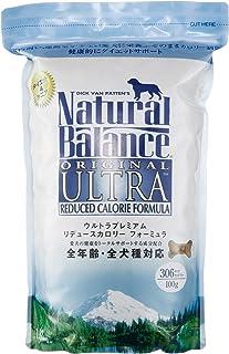 ナチュラルバランス ドッグフード リデュースカロリー グレインフリー シニア チキン 2.2ポンド(1kg)