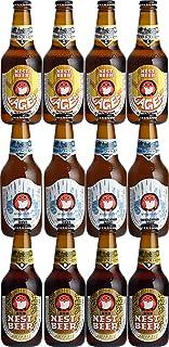 常陸野(ひたちの)ネストビール330ml瓶 常陸野ネストラガー/ホワイトエール/ペールエール 各4本12本セット