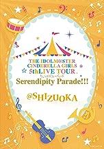 serendipity parade blu ray