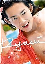 表紙: 竜星涼ファースト写真集「Ryusei」   東京ニュース通信社