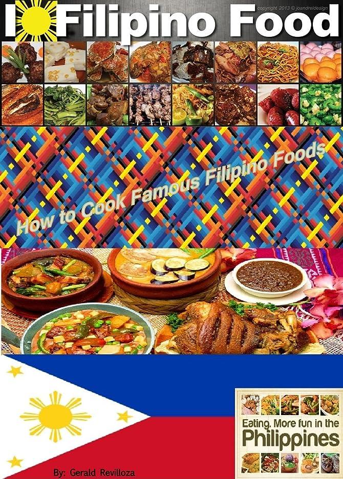 リーガン水差しフォーラムHow to cook famous Filipino dishes/ Viand / learn how to cook popular pinoy foods: Learn how to cook popular filipino dishes (English Edition)