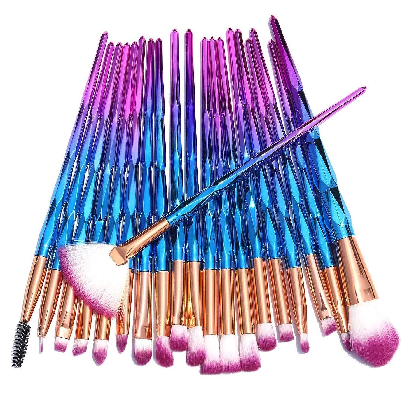 素敵な策定する記念アイシャドウブラシ 20本 メイクブラシ パープル 化粧ブラシ