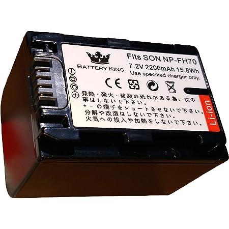 バッテリーキング NP-FH70 互換バッテリー 2200mah リチウムイオンバッテリー HDR-CX7/HDR-CX12/HDR-SR7/HDR-SR8/HDR-SR11/HDR-SR12/HDR-HC9等対応 Shenzhen Kandese Technology Co, Ltd