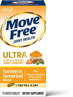 Turmeric & Tamarind - Move Free Ultra Joint Support Tablets (75 Count in a Box), for Clinically Proven Joint Comfort*¹, Supports Healthy Inflammation Response*‡², 1 Tiny Pill Per Day, Antioxidants