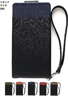 ファーウェイ HUAWEI nova lite 3 [フラップ留め具短め][ミラーなし] 本革 牛革 ネイビー 紺 青 黒 メンズ 男性 兼用 携帯 スマホ カバー ケース 手帳 型 縦型 スマホケース マグネット ストラップ 手帳型 ピカデリー
