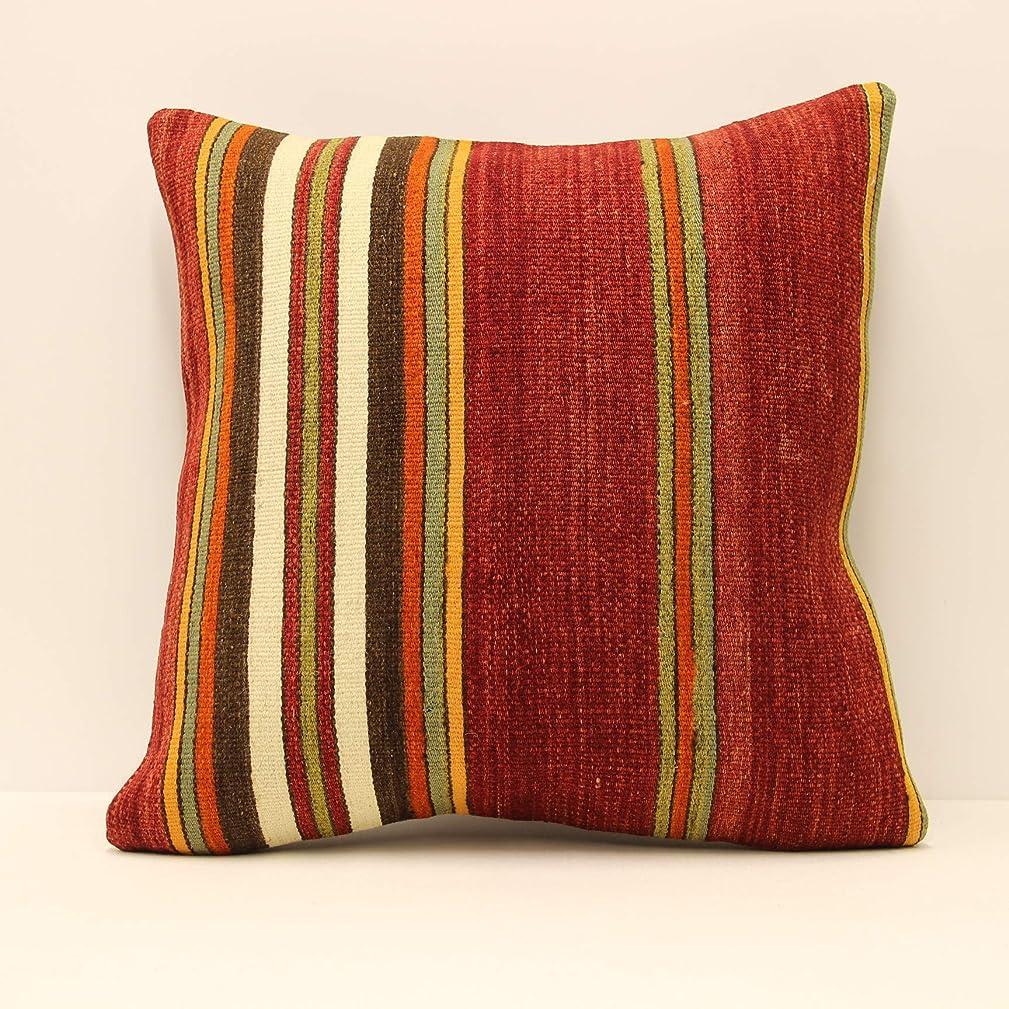 Big pillow 20x20 inch Minimalist turkish kilim pillow Home&Kitchen Bedding Decorative Pillows Covers cushion decorative pillow boho pillow cover throw pillow accent rustic pillow couch designer pillow