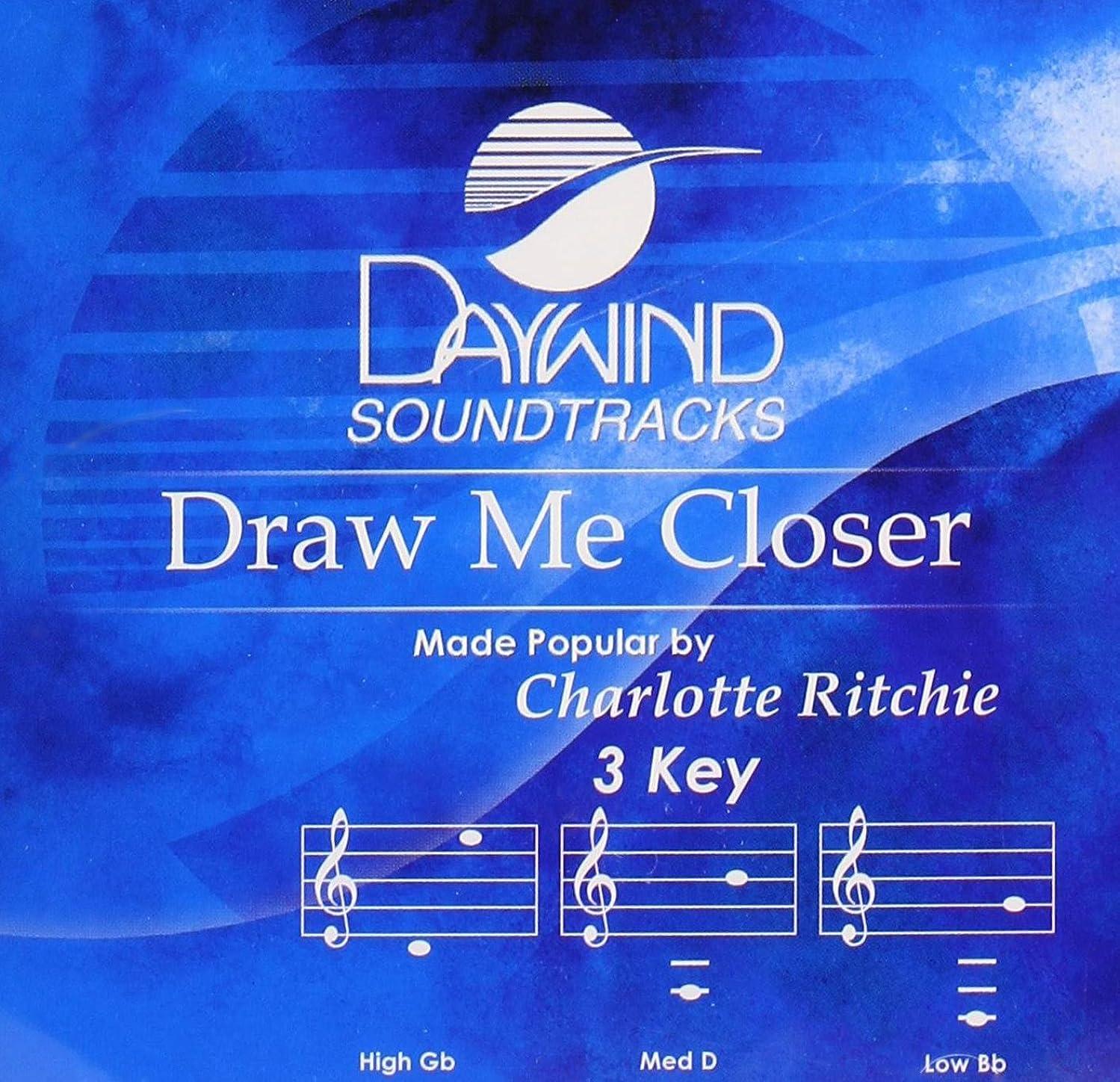 Draw Me Closer Accompaniment/Performance Track