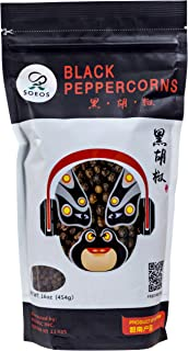 Soeos Whole Black Peppercorns (16 oz), Grade AAA, Black Peppercorns for Grinder Refill,..