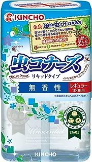 虫コナーズ リキッドタイプ レギュラー 100日用 無香性 (虫よけ・消臭) 300mL