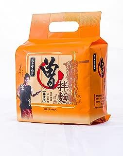 Best tseng noodles taiwan Reviews