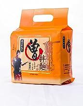 【曽拌麺Tseng noodles胡蔴醬香】ごまだれまぜそば (4袋入)[並行輸入品]