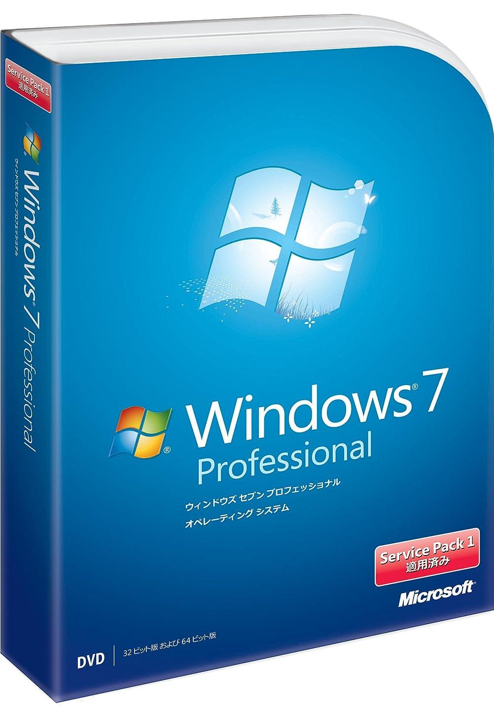 前書き威信好奇心【旧商品】Microsoft Windows 7 Professional 通常版 Service Pack 1 適用済み