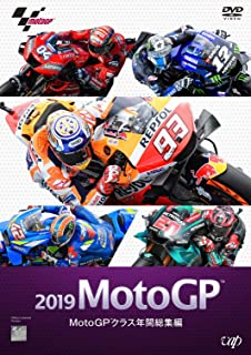 2019MotoGP™ MotoGP™クラス年間総集編 [DVD]
