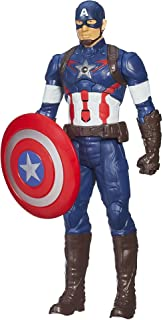 Marvel Avengers Age of Ultron Titan Hero Tech Captain America 12 Inch Figure