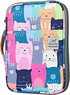 YOUSHARES 96 Slots Colored Pencil Case, Large Capacity Pencil Holder Pen Organizer Bag with Zipper for Prismacolor Watercolor Coloring Pencils, Gel Pens for Student & Artist (Learning Cat)
