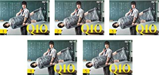 Q10 キュート [レンタル落ち] 全5巻セット [マーケットプレイスDVDセット商品]