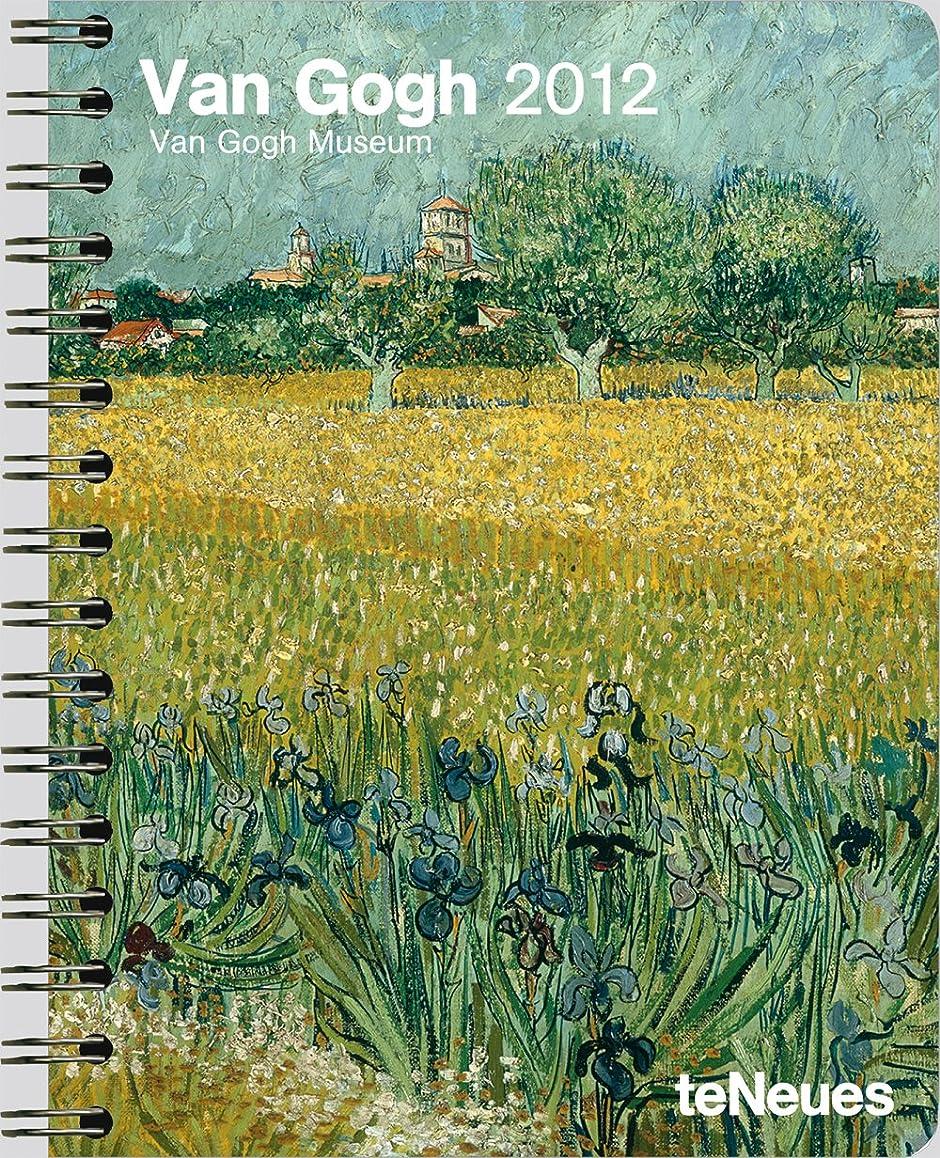 モッキンバード講堂抑圧Van Gogh Deluxe 2012 Calendar