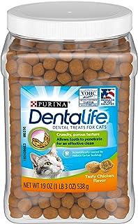 Purina DentaLife Made in USA Facilities Cat Dental Treats, Tasty Chicken Flavor - 19 oz. Canister
