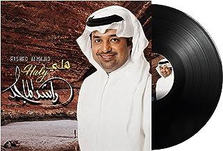 HALY - RASHED ALMAJID - Arabic Vinyl Record - Arabic Music