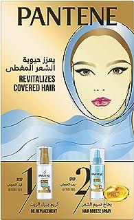 Pantene Pro-V Re-Vitalize: Oil Replacement Cream 150 ml Hair Breeze Spray 150 ml
