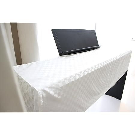 Cubierta Clairevoire Para Piano Digital [Blanco Perla] para teclados de 88 teclas | Ideal para Yamaha P125 P115 P105 P85 P45 Casio PX150 PX160 PX360 ...