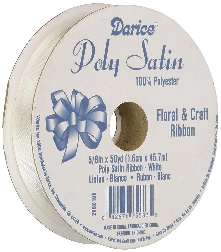 Poly Satin Ribbon 2902-100 Cut Edge White .625