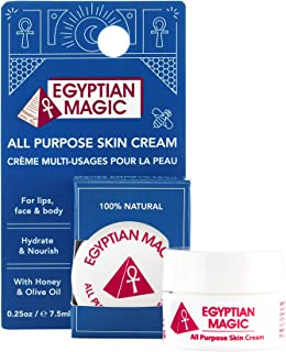 Egyptian Magic All Purpose Skin Cream Natural Skin Care