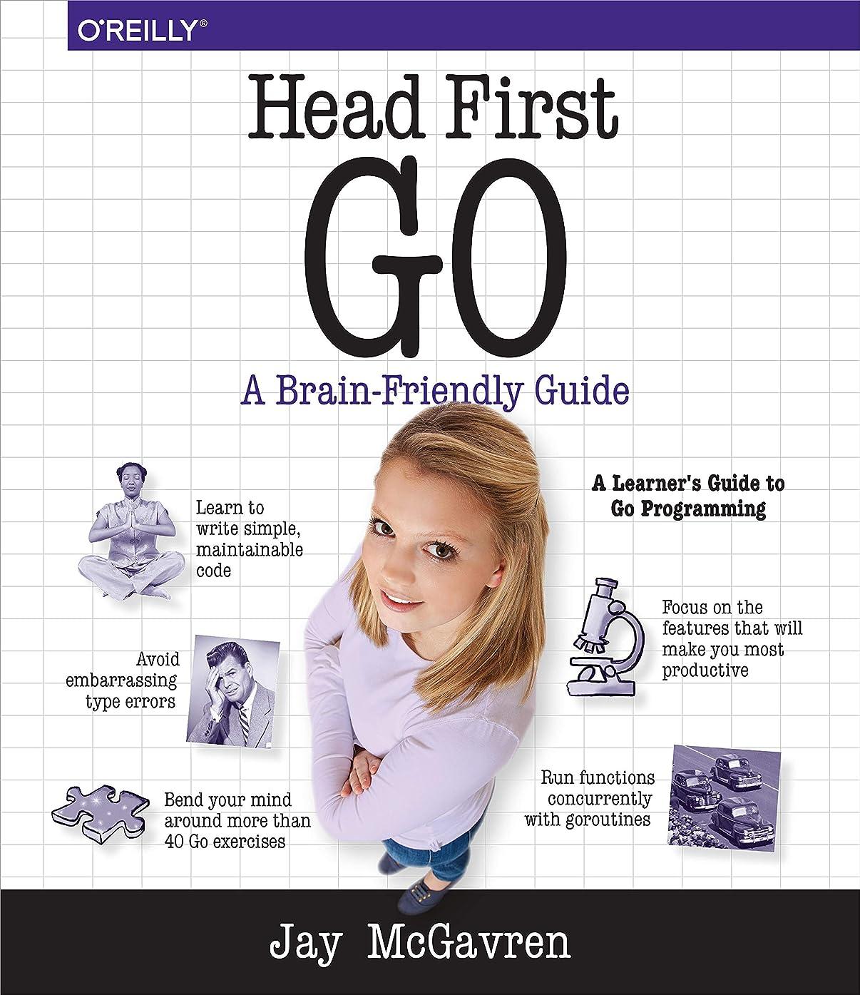 効能スラダム強要Head First Go (English Edition)