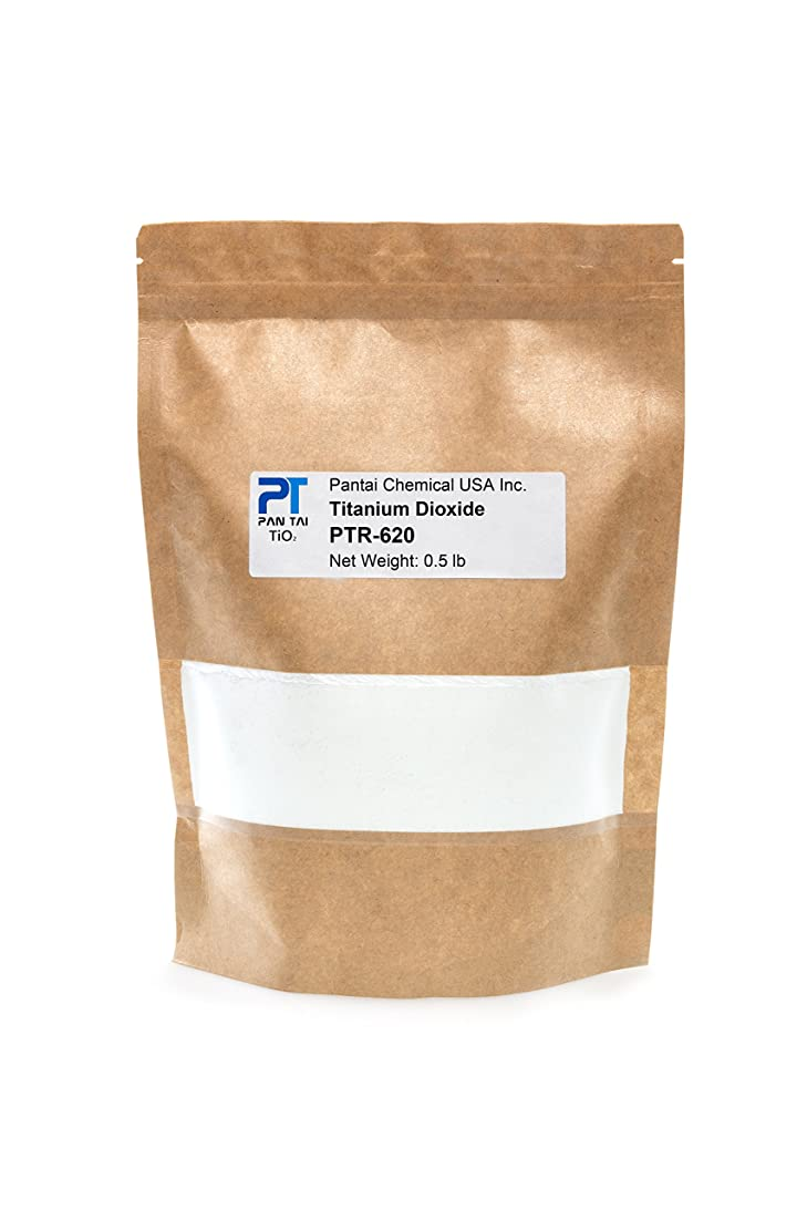PTR-620 Titanium Dioxide TiO2 | Soap Making, Crafts, Paints and Pigment Colorant | Resealable Pouch 16oz 8oz 4oz (0.5lb/8oz)