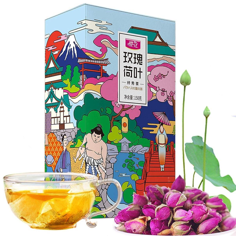 Smartlove1P Rose Lotus Leaf teaSlimming Tea