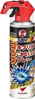 KINCHO ゴキブリがうごかなくなるスプレー ゴキブリ駆除剤 300mL