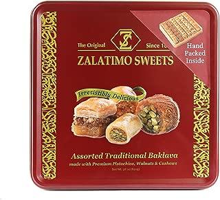 Zalatimo Sweets Since 1860, 100% All-Natural Assorted Baklava, Square Gift Tin, No Preservatives, No Additives, 1.7 LB